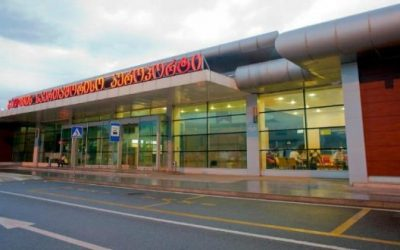 ბათუმის საერთაშორისო აეროპორტი (Batumi International Airport)