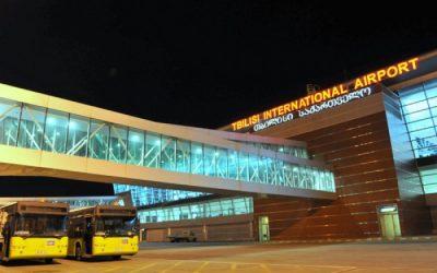 თბილისის საერთაშორისო აეროპორტი (Tbilisi International Airport)