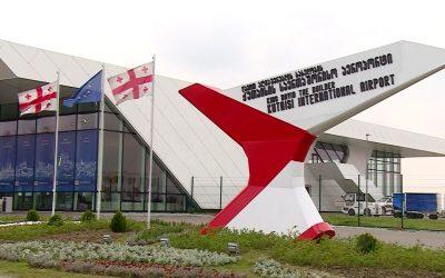 ავიარეისების განრიგი ქუთაისის  აეროპორტიდან
