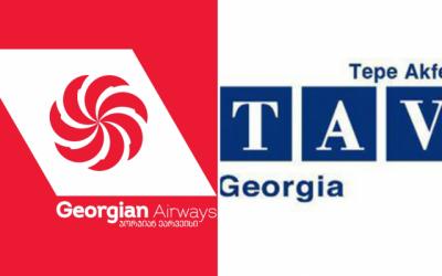 TAV Georgia: Georgian Airways-ს შესაძლოა თბილისის აეროპორტის მომსახურება შეეზღუდოს