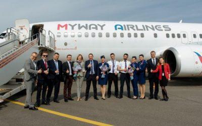 ავიაკომპანია Myway Airlines -ი სპეციალური განცხადებას ავრცელებს