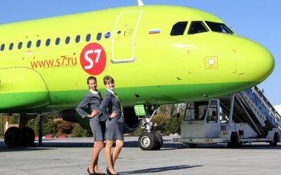 ახალი მიმართულება: S7 Airlines -ი ნოვოსიბირსკიდან ბათუმის მიმართულებით იფრენს
